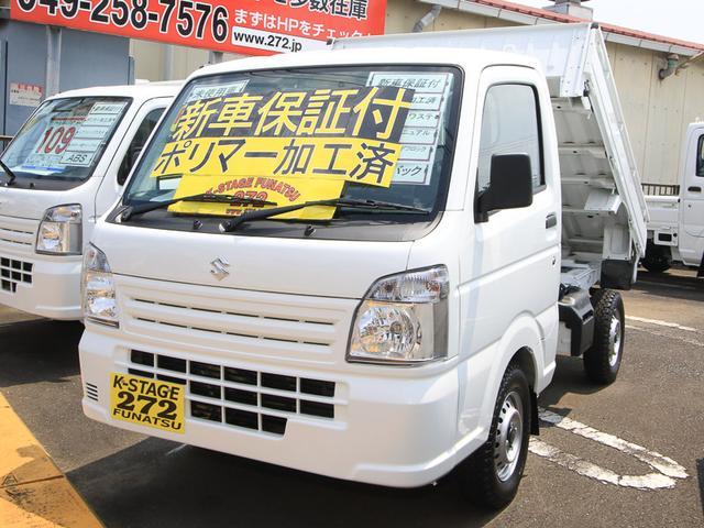 スズキ キャリイトラック 金太郎ダンプ 4WD 5MT デフロッ...