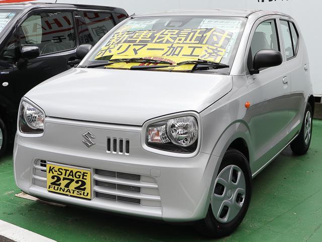 スズキ L セーフティサポート装着車 届出済未使用車 新車保証付き