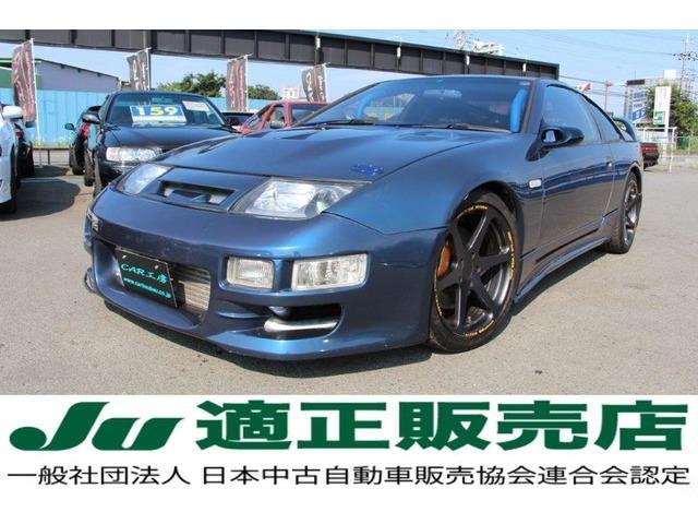 日産 300ZXツインターボ GT2530タービン 後期仕様