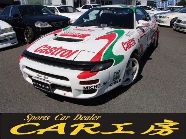 GT-FOUR RC 限定車カルロスサインツ リミテッドエディション 国内1800台 OZクロノ16インチアルミ