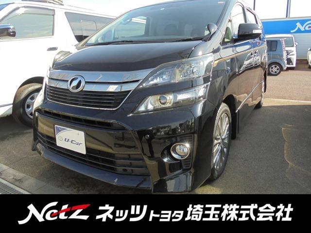 トヨタ 2.4Z ゴールデンアイズII