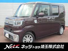 ピクシスメガX SA 当社試乗車