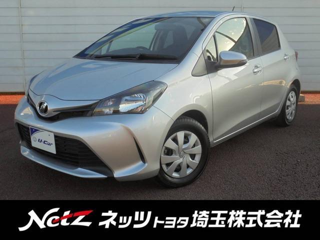 トヨタ F 当社社用車