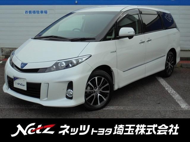 トヨタ アエラス プレミアムエディション 4WD
