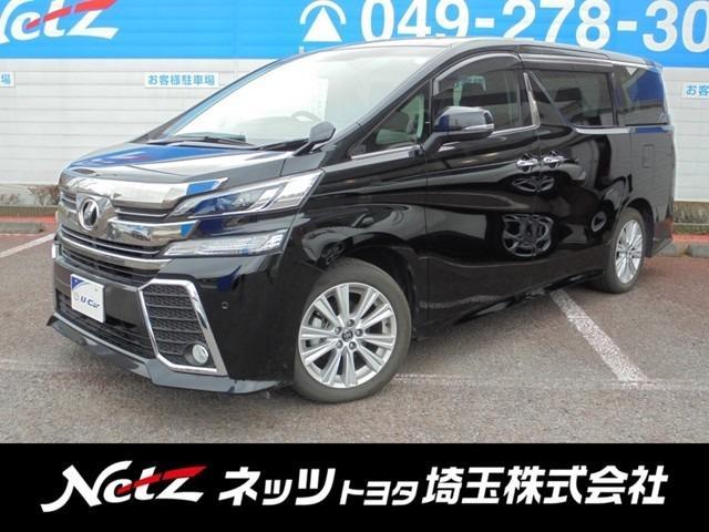 トヨタ 2.5Z Aエディション・ナビ・バックモニター・後席DP