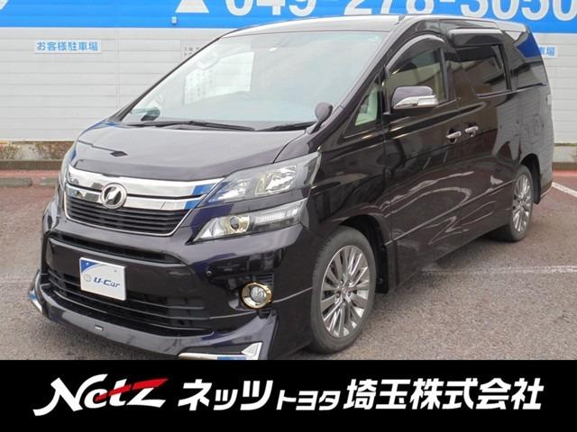 トヨタ 2.4Z ゴールデンアイズII 4WD 8インチナビ
