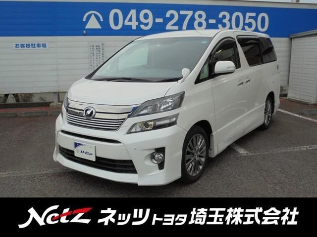 トヨタ 2.4Z ゴールデンアイズ・ナビ・バックモニター
