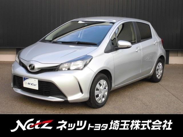 トヨタ F CD トヨタロングラン保証