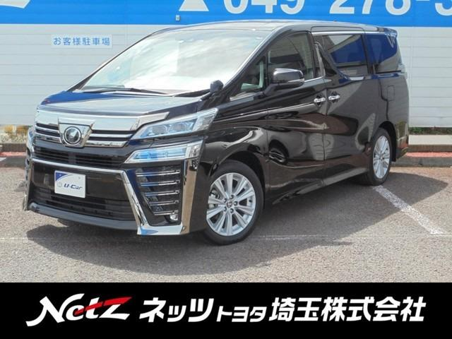 トヨタ 2.5Z Aエディション SDナビ・フルセグ・バックモニター