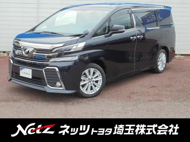 トヨタ 2.5Z 8人乗り・SDナビ・フルセグ・Bモニター