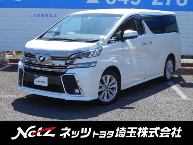 トヨタ 2.5Z SDナビ・フルセグ・後席モニター付き