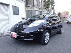 リーフS(30kwh) エマージェンシーブレーキ ワンオーナー車