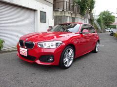 BMW118d Mスポーツ コンフォートパッケージ ワンオーナー車