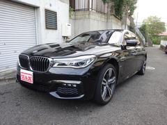 BMW740eアイパフォーマンス Mスポーツ ワンオーナー車