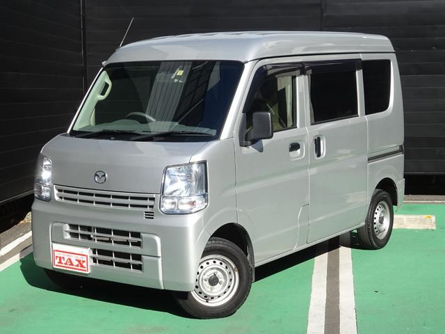 「マツダ」「スクラム」「軽自動車」「神奈川県」の中古車