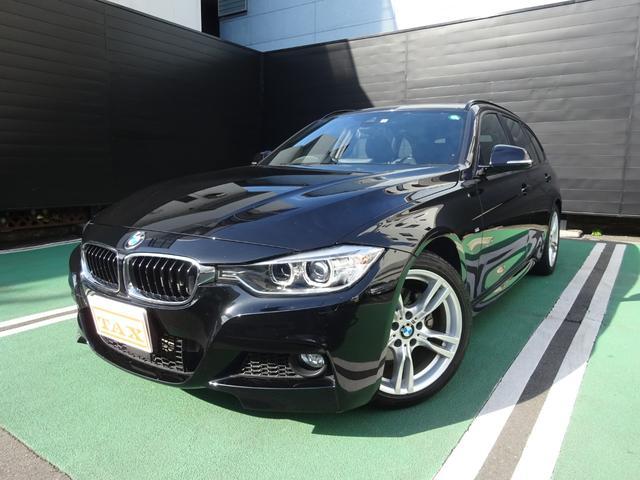 BMW 3シリーズ 320dツーリング Mスポーツ 純正HDDナビ&フルセグ バックカメラ パワーバックドア