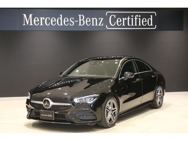 メルセデス・ベンツ CLA200d AMGレザーエクスクルーシブパッケジ 新型CLA ナビゲーションパッケージ AMGライン アドバンストパッケージ オブシディアンブラック 人気色 弊社デモカー 認定中古車 AMGエクスクルーシブ スライディングルーフ