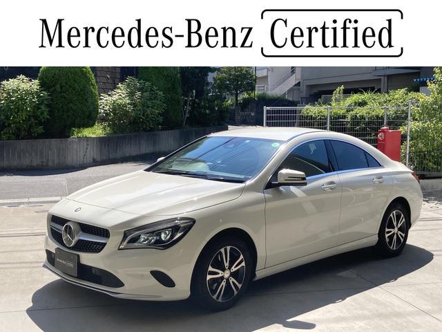 メルセデス・ベンツ CLA180 レーダーセーフティパッケージ/純正ナビ/認定中古車/カルサイトホワイト