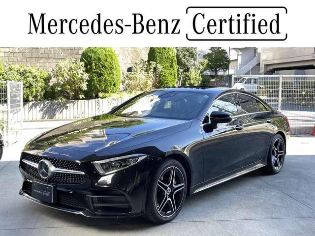 メルセデス・ベンツ CLS450 4マチック スポーツ エクスクルーシブパッケージ/ガラススライディングルーフ/ワンオーナー/4WD/シートベンチレーター/360度カメラ/ヘッドアップディスプレイ/ドライビングダイナミックシート/リラクゼーション機能