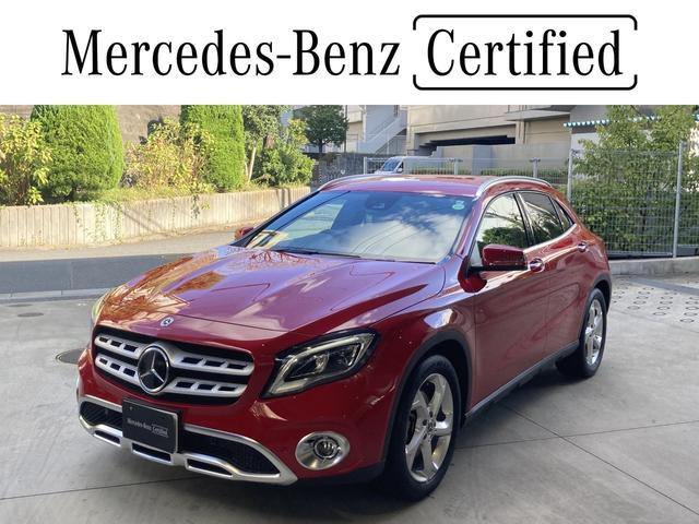 メルセデス・ベンツ GLA220 4マチック レーダーセーフティパッケージ/純正ナビ/ETC/ブラインドスポットアシスト/バックカメラ/ジュピターレッド/認定中古車/2年保証