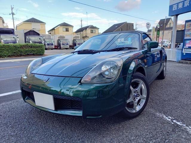 トヨタ Vエディション レザーシート シーケンシャル