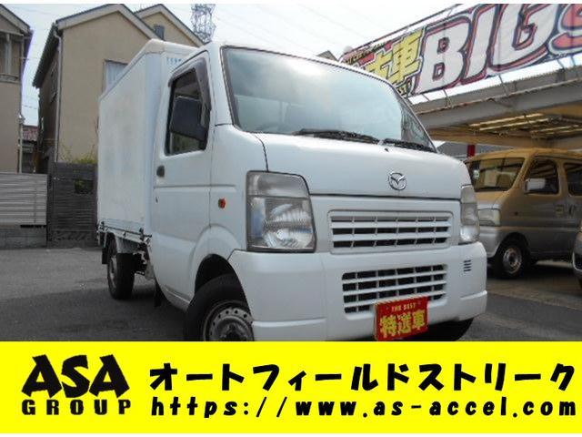 「マツダ」「スクラムトラック」「トラック」「神奈川県」の中古車