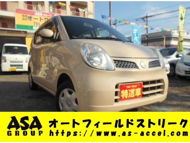 日産 モコ S 走行距離61800キロ タイミングチェーン キーレス CDデッキ