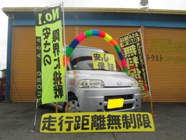 ダイハツ R 4WD 禁煙車 ETC