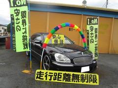 シーマ450XV 革シート キーレス ETC