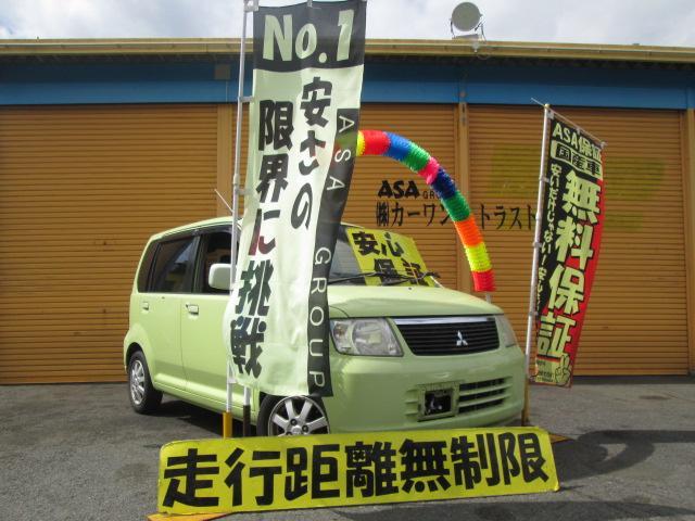 三菱 eKワゴン M キーレス CD 記録簿 (なし)