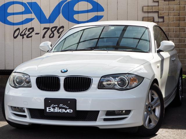 BMW 120i ETC 純正CD HID キーレス 純正16AW