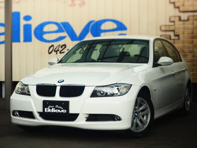 BMW 3シリーズ 320i 走行距離2.3万km プッシュスタート 前席パワーシート キーレス スペアキー 社外DVDナビ ETC DVD再生 HID 16インチアルミホイール 取扱説明書 記録簿 24ヵ月点検整備 保証付き