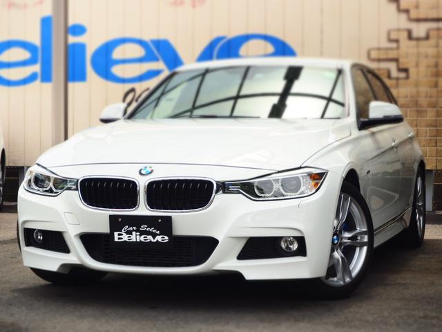 BMW 320dブルーパフォーマンス Mスポーツ ワンオーナー 〜R2ディーラー記録簿有 コンフォートアクセス パワーシート フルセグ DVD再生 Bluetooth AUX ミュージックサーバー ミラー一体ETC パドルシフト 取説 保証付き