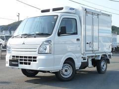 ミニキャブトラックサーマルマスター製 冷蔵冷凍車 低温
