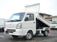 ミニキャブトラック新明和製強化ダンプ・4WD・MT