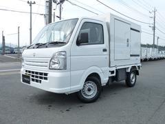 キャリイトラックスズキ純正冷蔵冷凍車・低温・2WD・AT
