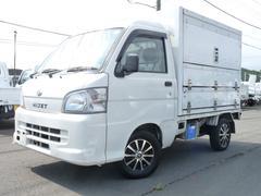 ハイゼットトラック東プレ製・移動販売冷蔵冷凍車・2WD・AT