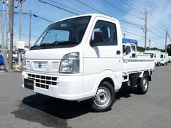 NT100クリッパートラック2WD・MT