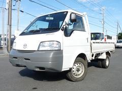 ボンゴトラックDX・4WD