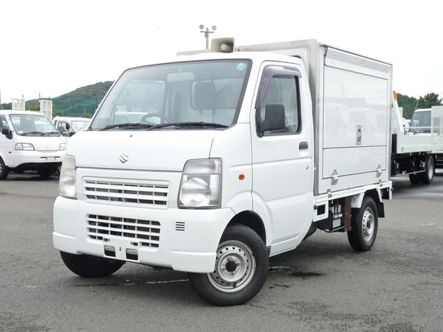 スズキ キャリイトラック サーモキング製冷蔵冷凍移動販売車・中温・2WD・MT