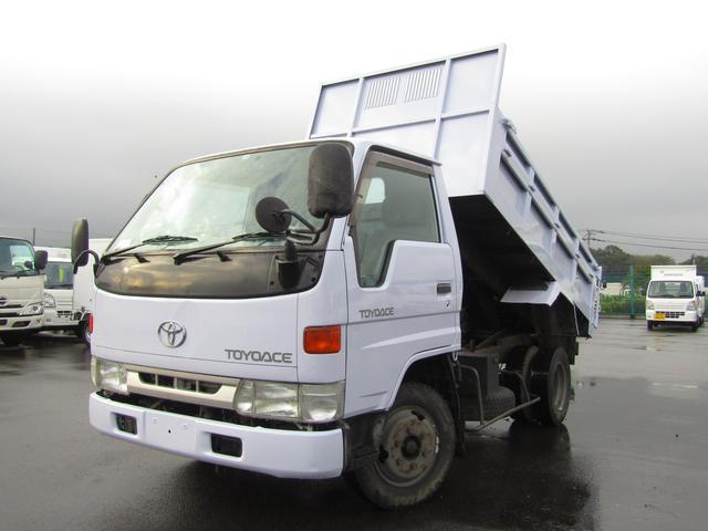 トヨタ トヨエース  2t・極東製ダンプ・2WD・MT