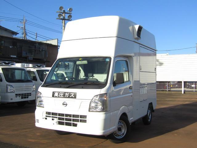 日産  DX・移動販売・キッチンカー・2WD・AT・外部電源付・たこ焼き機材・冷蔵庫・換気扇・シンク付