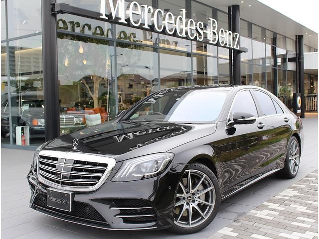 メルセデス・ベンツ S400d 弊社顧客下取車 MB認定中古車2年保証 ベーシックPKG レザーエクスクルーシブPKG AMGラインプラス