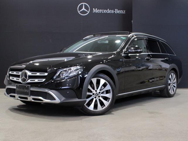 メルセデス・ベンツ Eクラスオールテレイン E220d 4マチック オールテレイン MB認定2年保証 エクスクルーシブPKG 黒本革シート