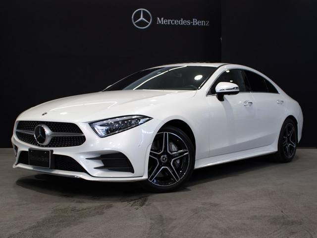 メルセデス・ベンツ CLS450 4マチック スポーツ MB認定2年保証 エクスクルーシブPKG ガラス・スライディングルーフ ダイヤモンドホワイト 黒本革シート