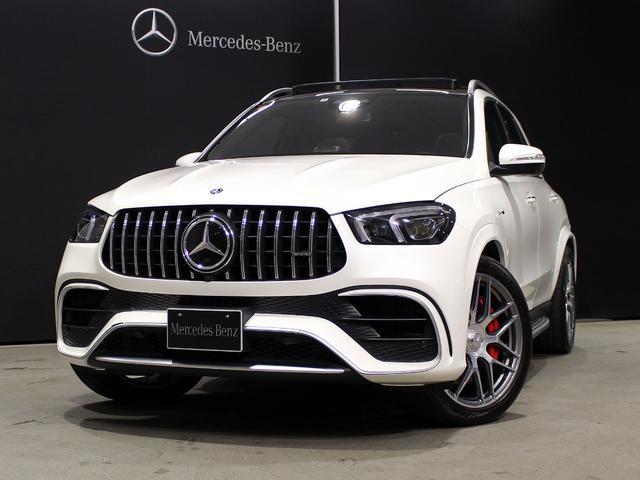 メルセデスAMG GLE63 S 4マチック+ 新車保証継承2024年6月迄 AMGインテリアカーボンPKG ダイヤモンドホワイト