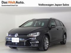 VW ゴルフヴァリアントRライン ディスカバープロPKG 禁煙ワンオーナー認定中古車