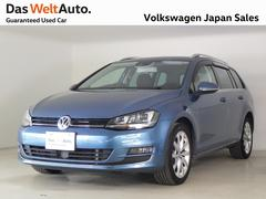 VW ゴルフヴァリアントTSIハイライン ACC 純正ナビ バックカメラ 認定中古車