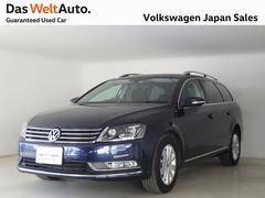 VW パサートヴァリアントTSIコンフォートライン 社外ナビ バックカメラ 認定中古車