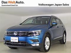 VW ティグアンTSIハイライン 禁煙試乗使用車輌 DWA認定中古車